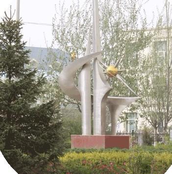 高中校园雕塑设计